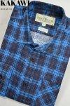 Koszula flanelowa w kratę turkusową.