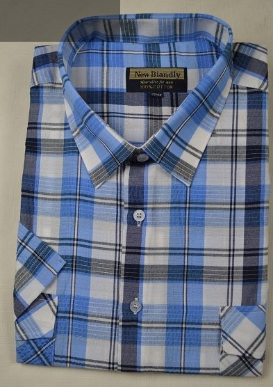 Koszula z kory niebieska w białą kratkę nadwymiar.
