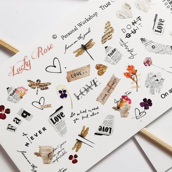 Nail Stickers No. 94