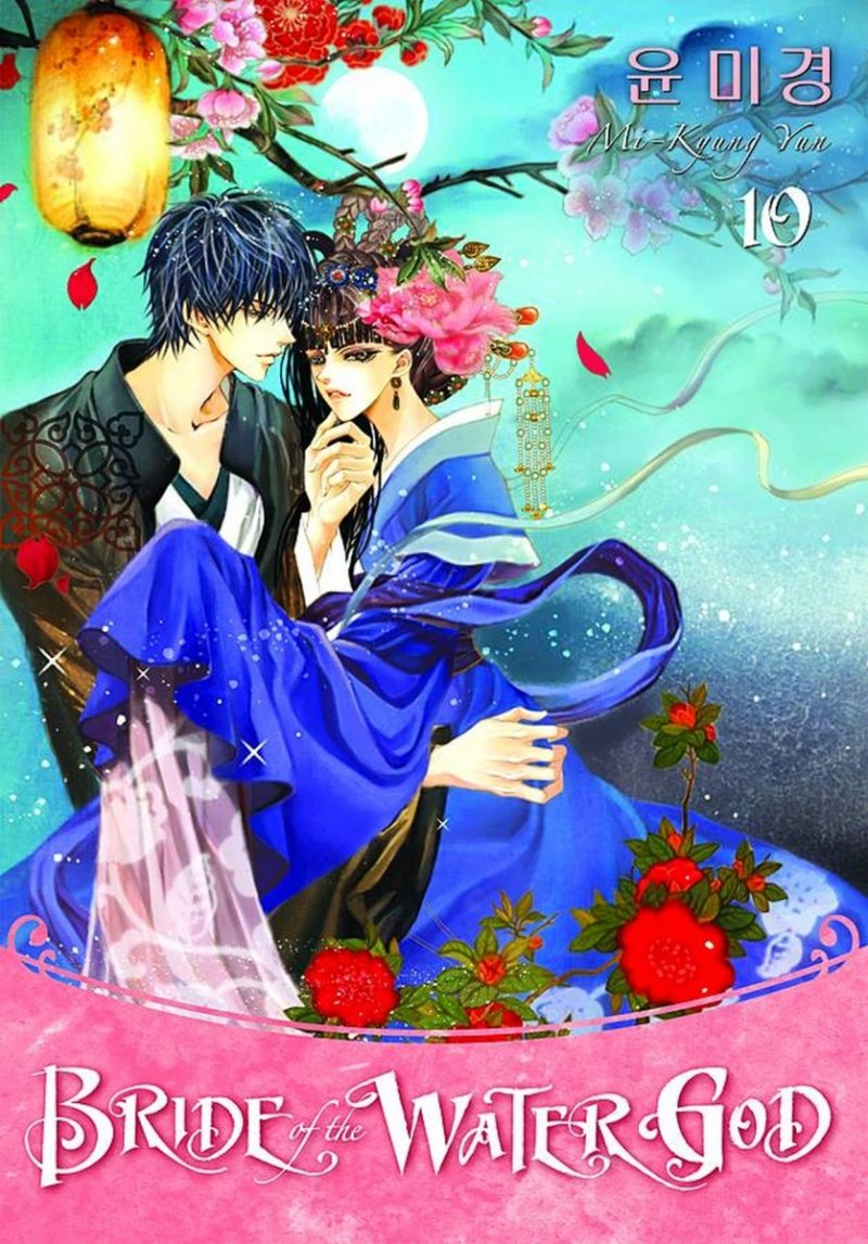 BRIDE OF THE WATER GOD TP VOL 10
