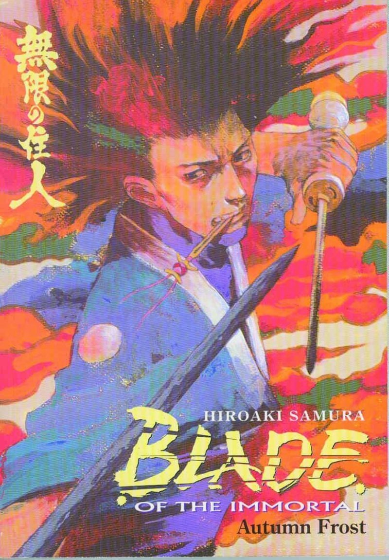 BLADE OF THE IMMORTAL TP VOL 12 AUTUMN FROST