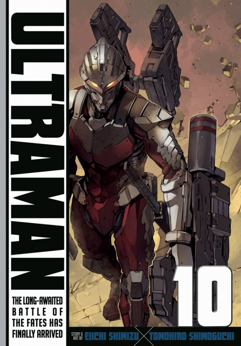 ULTRAMAN GN VOL 10