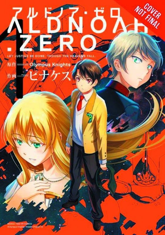 ALDNOAH ZERO SEASON ONE GN VOL 01
