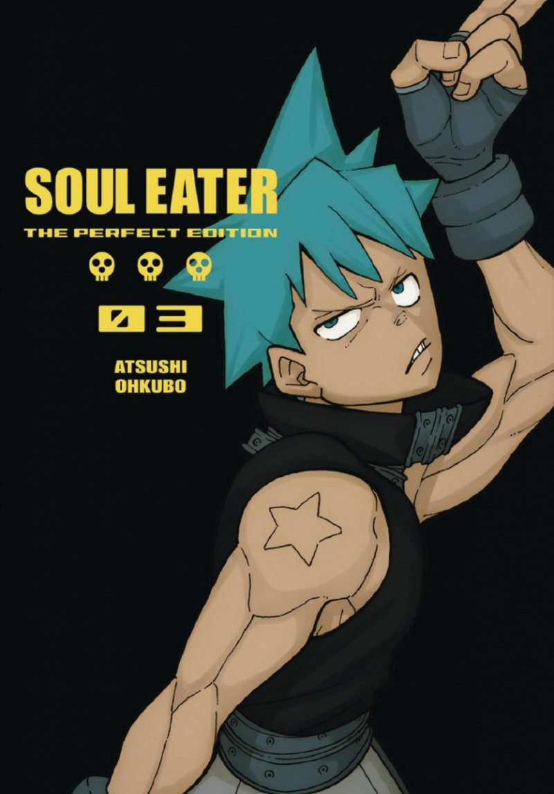 SOUL EATER PERFECT EDITION HC GN VOL 03