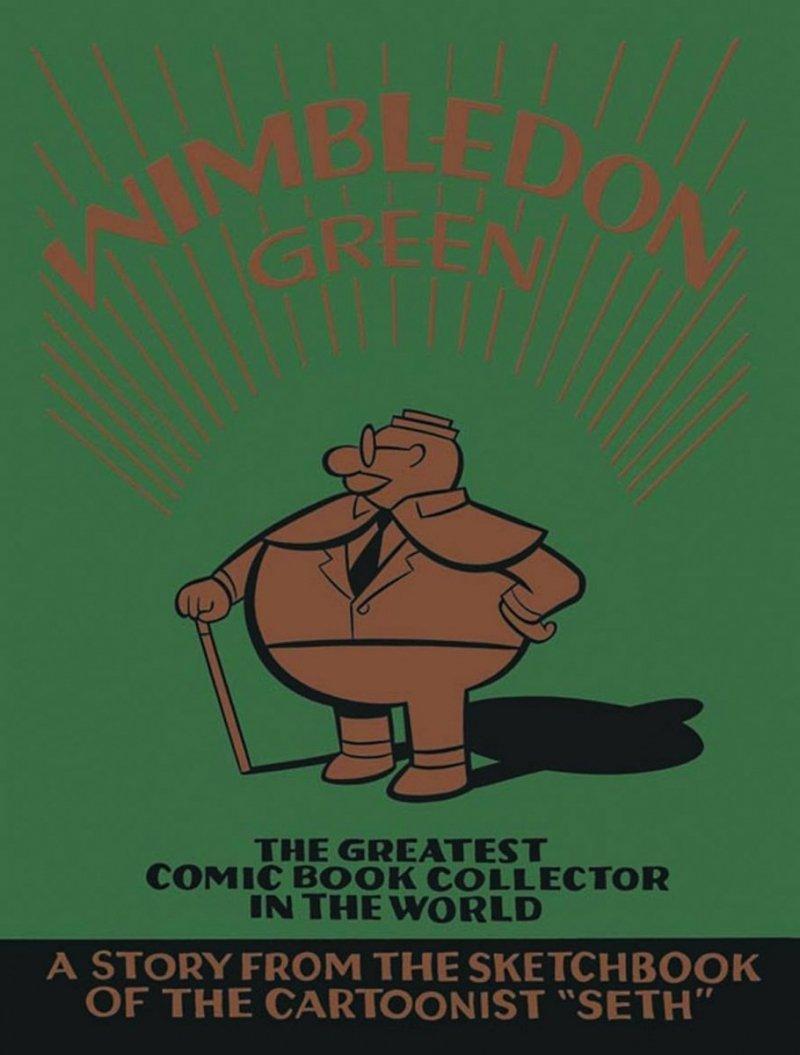 WIMBLEDON GREEN HC