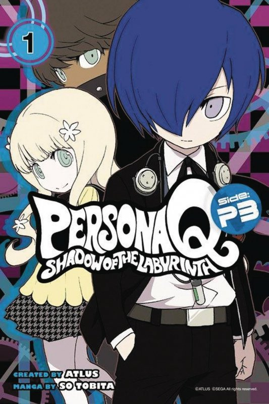 PERSONA Q SHADOW OF LABYRINTH SIDE P3 GN VOL 02