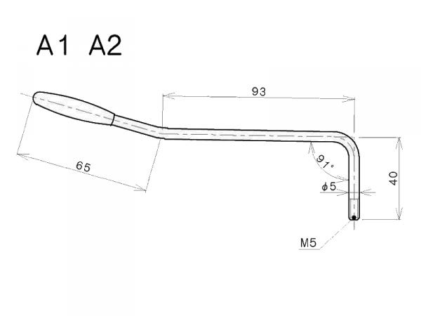 Ramię do mostków tremolo GOTOH A-2 (5mm, GD)