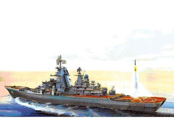 Zvezda Cruiser Petr Velikiy