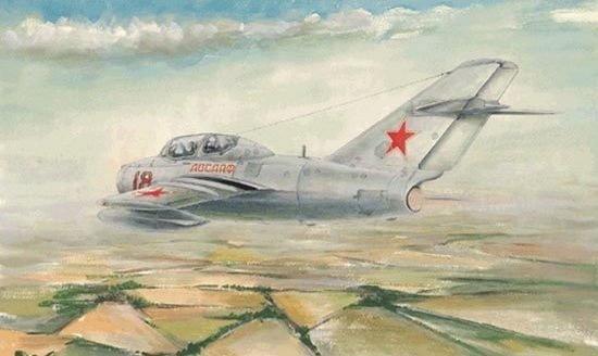 Trumpeter TRUMPETER Mikoyan-Gurevi ch MiG-15 UTI