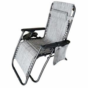 Leżak fotel ogrodowy plażowy zero gravity +dodatki