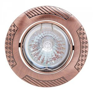 LEYLAK HL797 ANTIQUE RED COPPER
