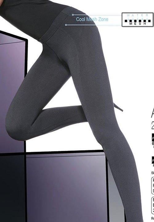 ACTIVELLA legginsy dla aktywnych kobiet długie, czarne, kryjące