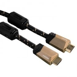 Hdmi cable 5.0m 5s