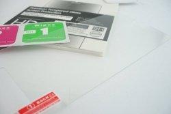 SZKŁO HARTOWANE - SZYBKA 9H 0,3mm MOTO G5 PLUS XT1687, XT1684