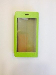 FLIP CASE IPHONE 4 ZIELONY