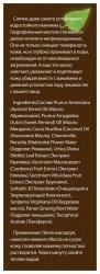 Hydrofilowy Olejek do Mycia Twarzy, 170ml