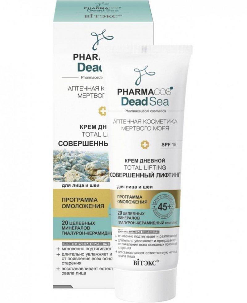 Krem na Dzień Liftingujący 45+ SPF15, Pharmacos Dead Sea
