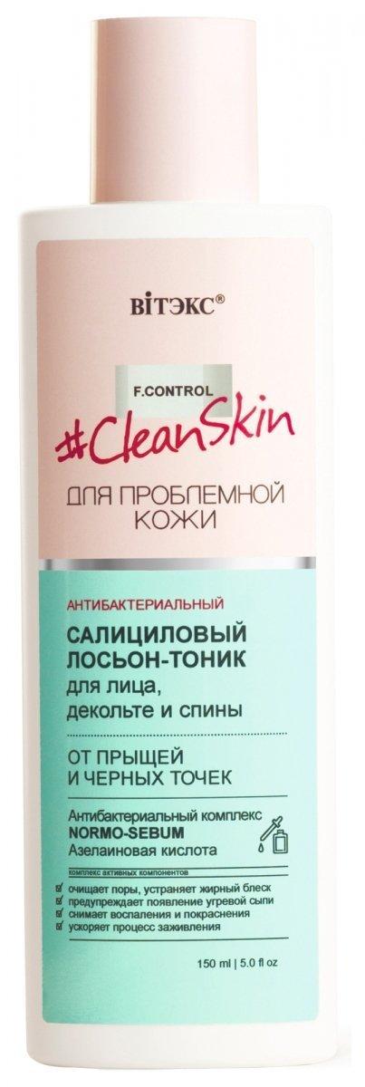 Antybakteryjny Tonik Salicylowy na Trądzik i Zaskórniki, Clean Skin