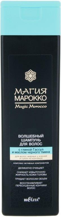 Magiczny Szampon do Włosów z Glinką Ghassoul i Olejkiem z Czarnuszki, Magia Maroka 370ml.