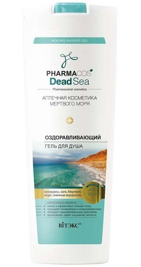 Uzdrawiający Żel pod Prysznic z Morza Martwego, Pharmacos Dead Sea