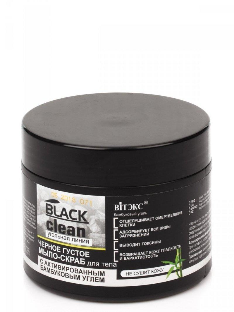Czarne Gęste Mydło Peeling do Ciała z Aktywnym Węglem, Black Clean