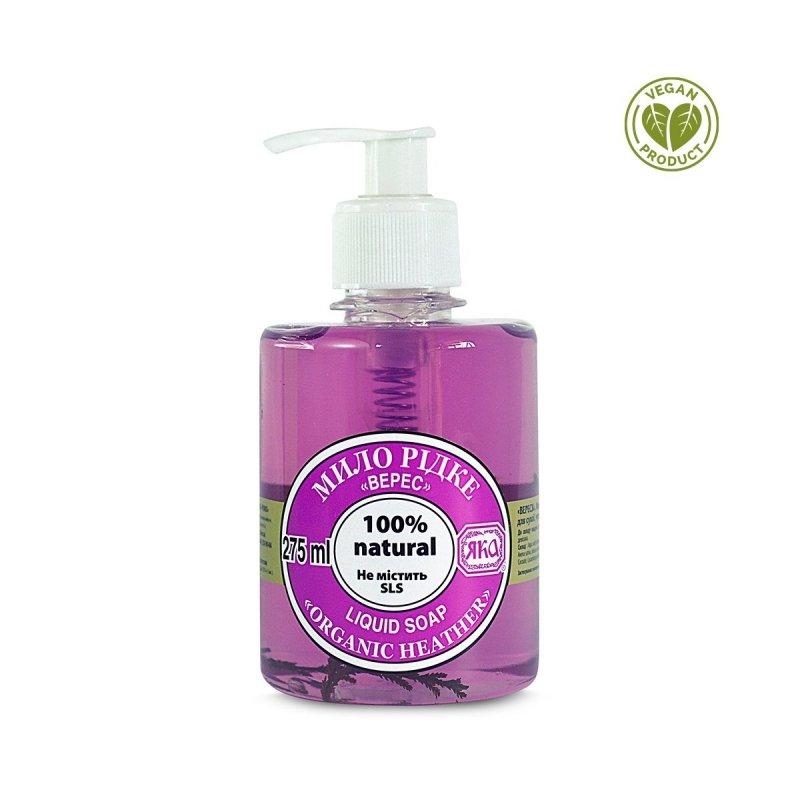 Mydło w Płynie Wrzosowe, 100% Naturalne, Yaka