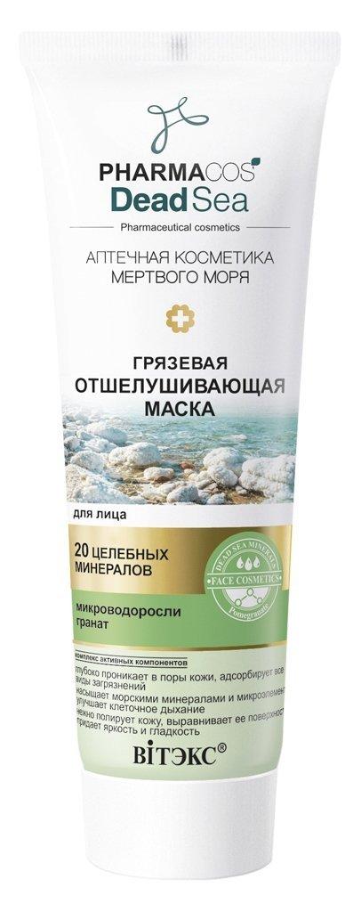 Błotna Maseczka Złuszczająca do Twarzy, Pharmacos Dead Sea
