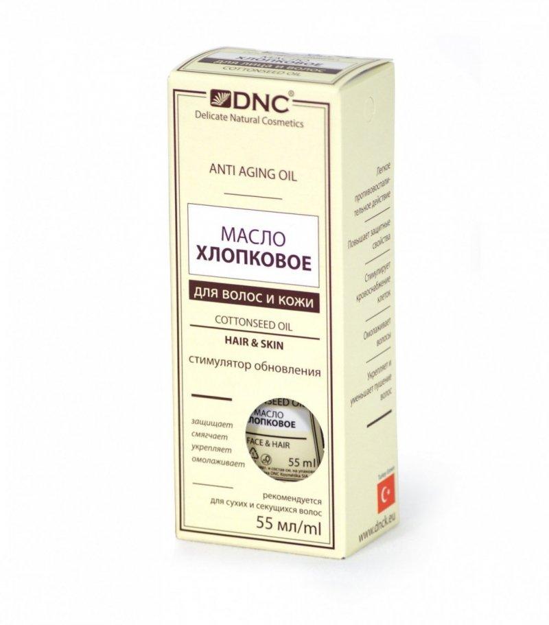 Olej z Nasion Bawełny (Bawełniany), DNC 100% Naturalny