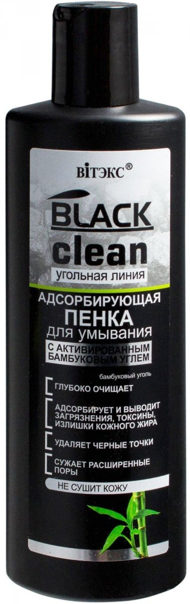 Absorbująca Pianka do Mycia Twarzy na Wągry i Zaskórniki, Black Clean
