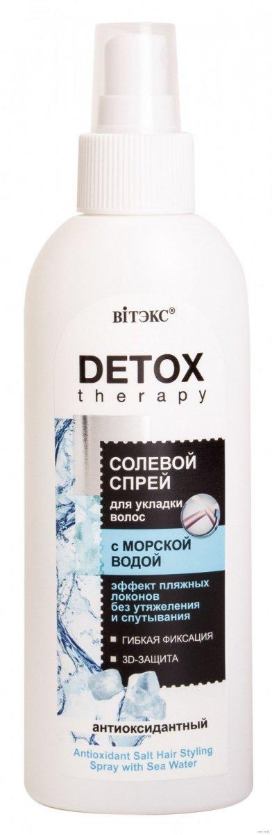 Solny Spray do Stylizacji Włosów z Wodą Morską, Detox Therapy