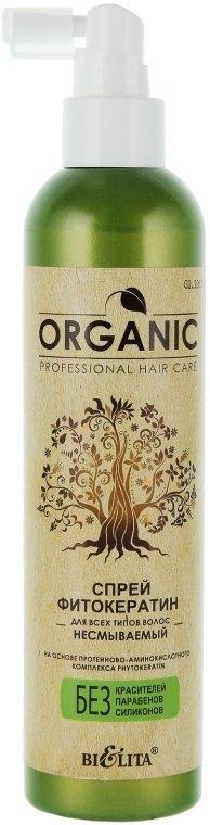 Spray do Włosów z Fitokeratyną, Organic Hair Care  200ml.