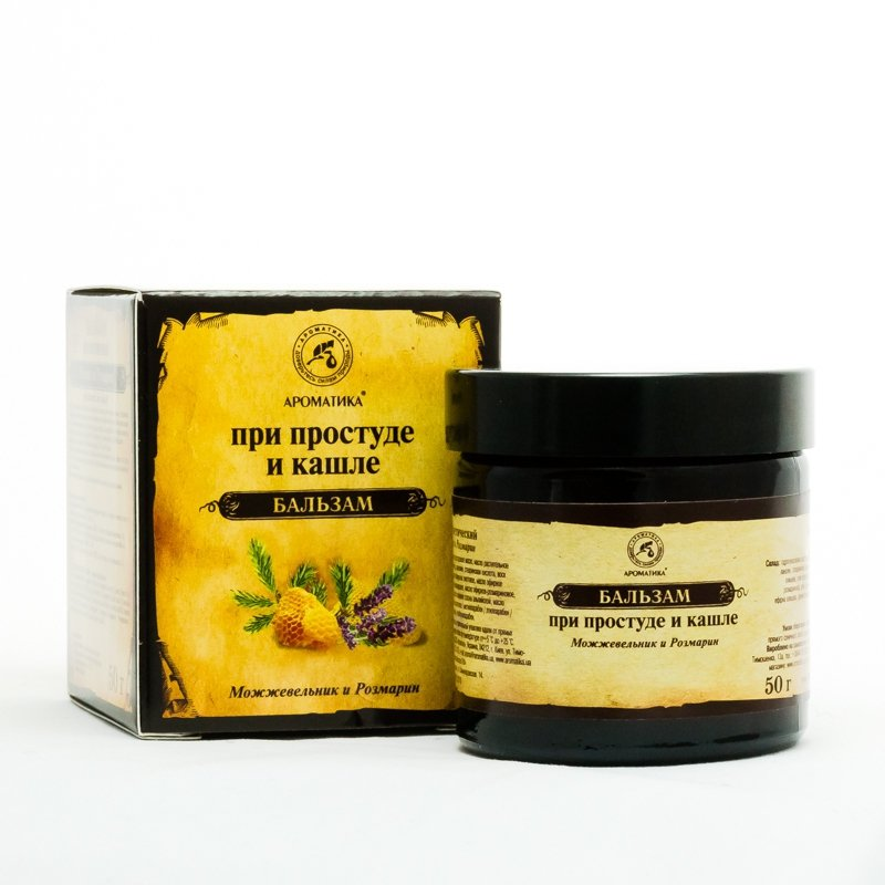 Balsam na Przeziębienie i Kaszel Jałowiec i Rozmaryn, 100% Naturalny, Aromatika