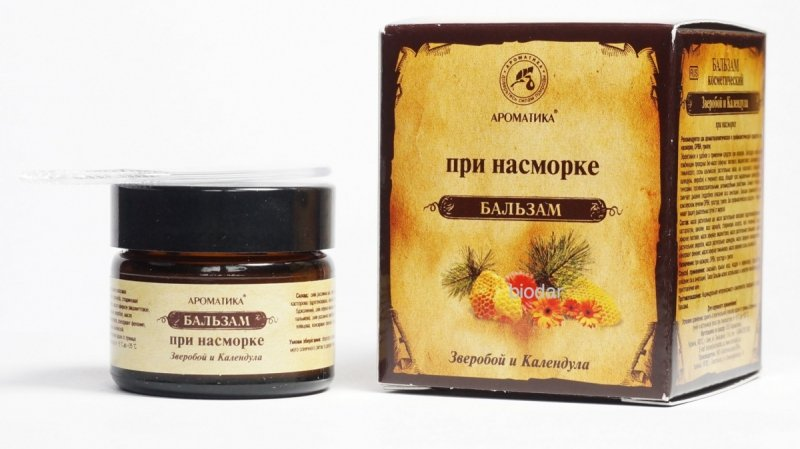 Balsam na Katar i Przeziębienie Nagietek i Dziurawiec, 100% Naturalny, Aromatika