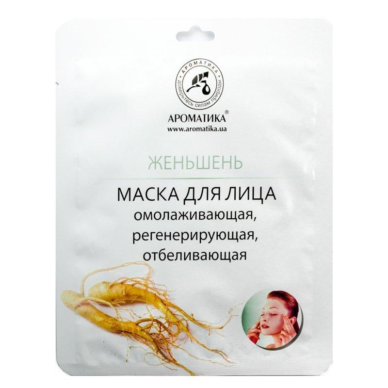 Żeń-Szeń Maska Bio-Celulozowa Odmładzająca, Regenerująca, Rozjaśniająca, Aromatika