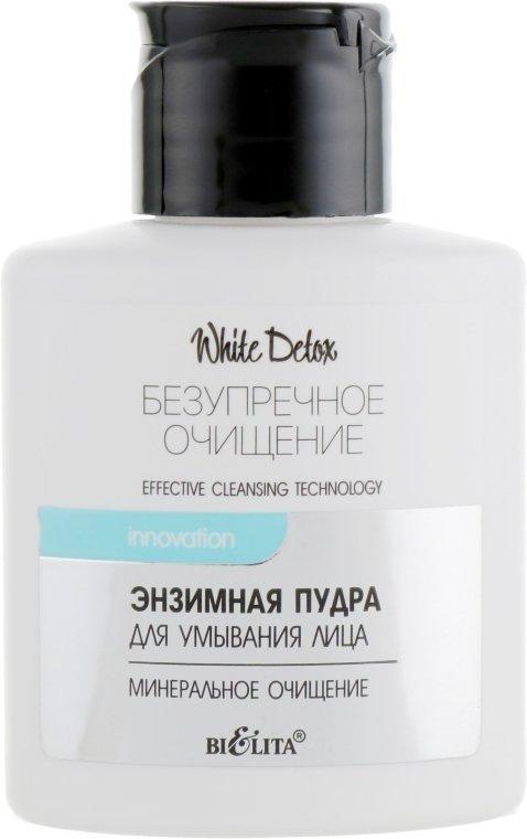 Puder Enzymatyczny do Mycia Twarzy Mineralne Oczyszczanie, White Detox 53g.