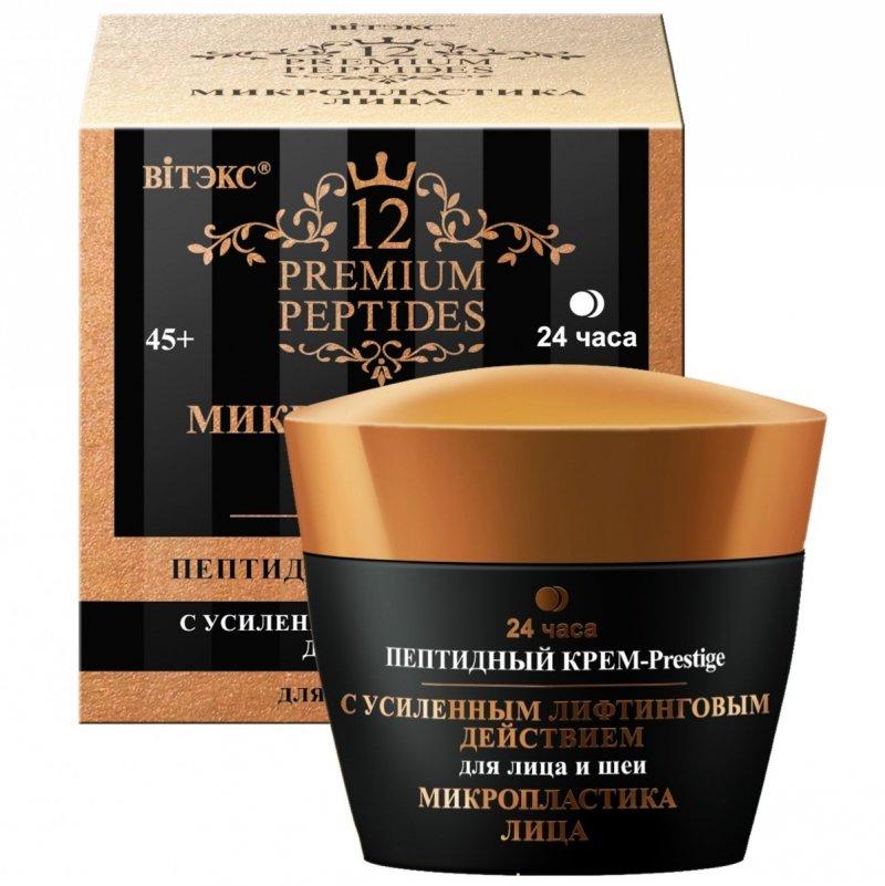 Peptydowy Krem-Prestige do Twarzy o Zwięks 45ml.zonym Efekcie Liftingu, Premium Peptides 45ml.