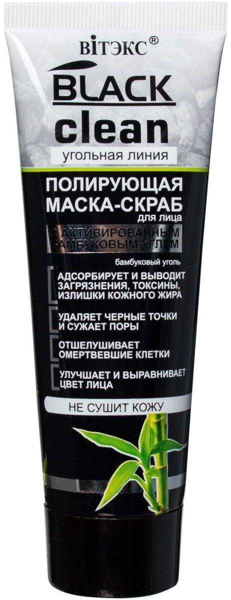 Polerująca Maska- peeling do Twarzy z Aktywnym Węglem, Black Clean