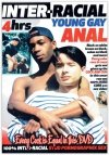 DVD-Inter-Racial Young Gay Anal