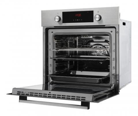 Piekarnik elektryczny Amica EB7541H FINE (Elektroniczne; 3100W; Inox)
