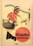 Wielka ilustrowana książka kucharska (dodruk 2021)