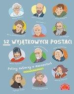 12 wyjątkowych postaci. Polscy autorzy o marzeniach (dodruk 2018)