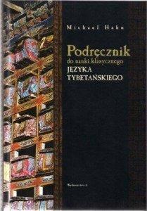 Podręcznik do nauki klasycznego języka tybetańskiego z płytą CD