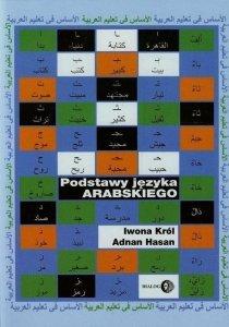 Podstawy języka arabskiego z płytą CD