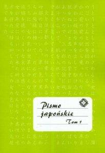 Pismo japońskie tom 1