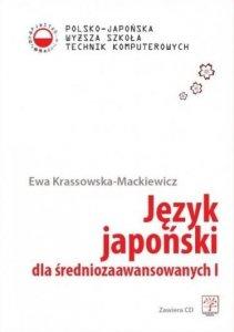 Język japoński dla średniozaawansowanych I z płytą CD