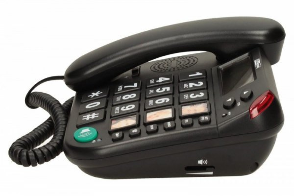 Maxcom KXT480 BB telefon przewodowy, czarny