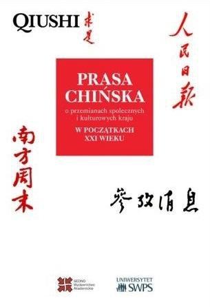 Prasa chińska o przemianach społecznych i..