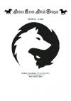 M2012 - liski wzór do haftu