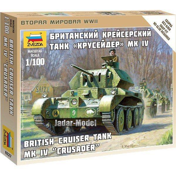 British Tank Crusader MkIV