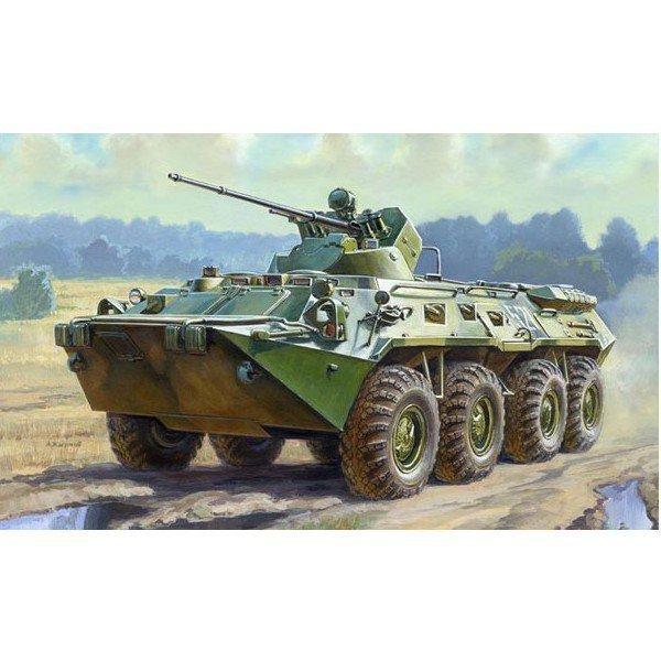 ZVEZDA Soviet Personnel Carrier BTR-80